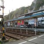 19-minamikagoshima