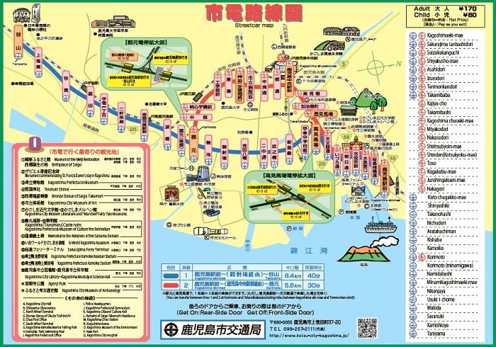市電路線図(観光地入り)