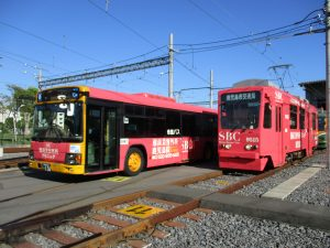 湘南美容バス&電車