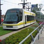 ユートラムⅡ(鹿児島中央駅前)
