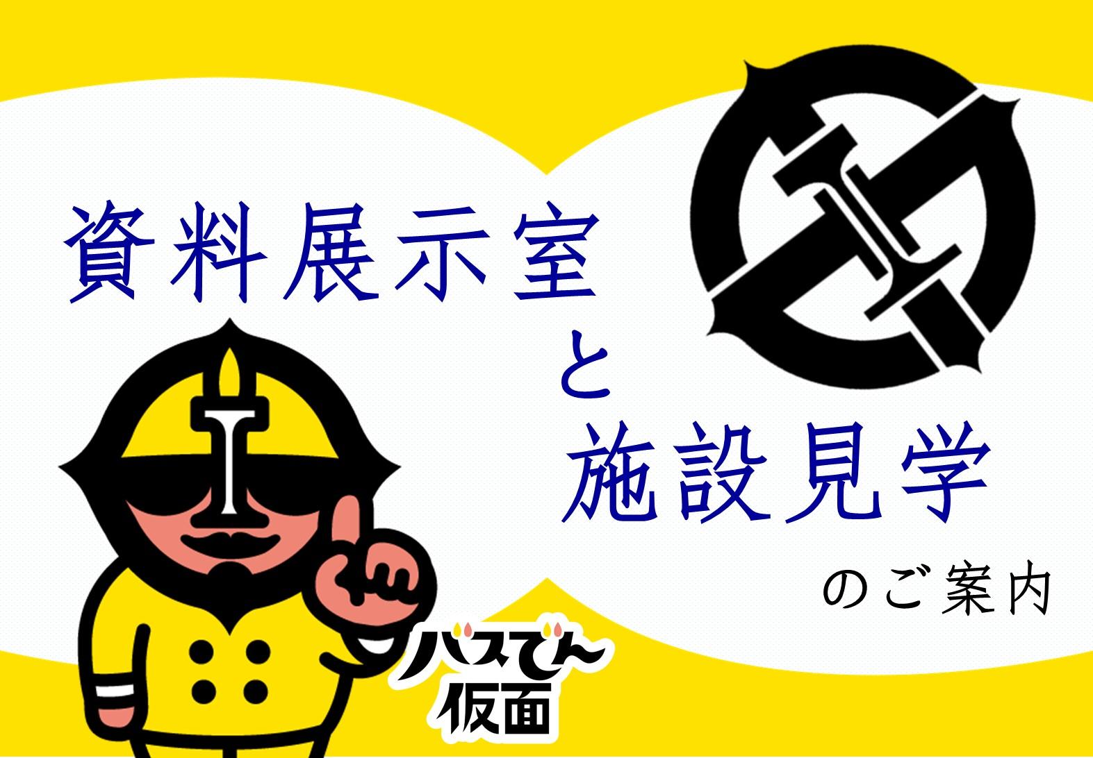 お仕事体験ポスター2711