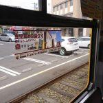 透明窓ステッカー
