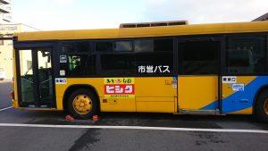 バス側面シート(ヒシク)①
