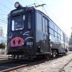 601黒豚