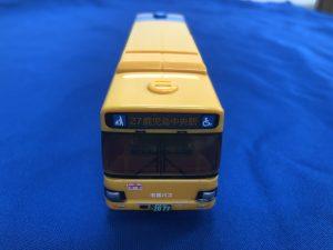バス型貯金箱(正面)