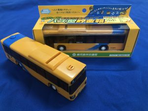 バス型貯金箱