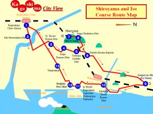 Shiroyama-Iso Courses