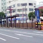 9-shiritsu
