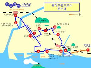 CV路線図(WF・韓)