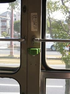 電車・バスのご利用方法