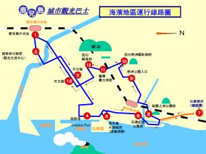CV路線図(WF・繁体)