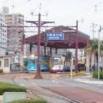 kagoshimaekimae