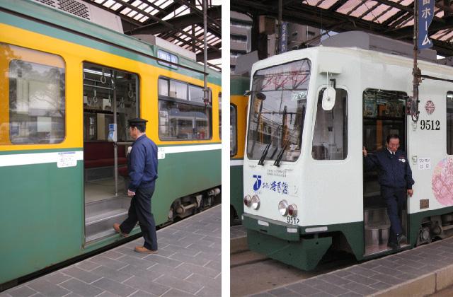 How To Use The Tram And Bus Kagoshima City Transport Bureau